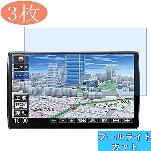 【3枚】 Sukix ブルーライトカット Panasonic...