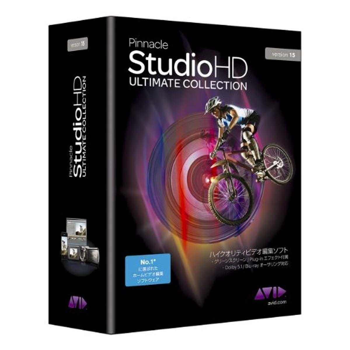 精査するデュアル予測Pinnacle Studio 15 HD Ultimate Collection
