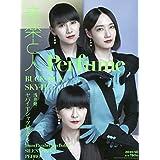 音楽と人 2020年 10 月号【表紙:Perfume】 [雑誌]