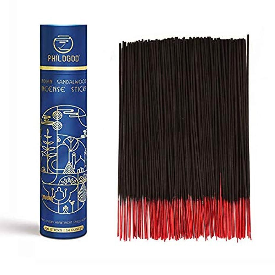 恐ろしいです計り知れない固体上質なインドお香スティック 手作り 100%ナチュラル 長続く線香 ヨガ瞑想 200本入れ (オリエンタル系)
