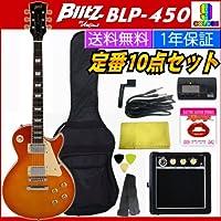 【エレキ定番10点セット/ミニアンプ】BLITZ BLP-450 ブリッツ by Aria ProII レスポールタイプ初心者入門セット/HB(HoneyBurst)