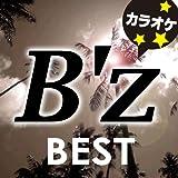 B'z BEST カラオケ
