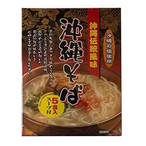 沖縄伝統風味 沖縄そば 90g×5食入スープ付×1箱 南風堂 沖縄の塩使用 平打ち麺 あっさり味のコクスープ 簡単 便利 お土産