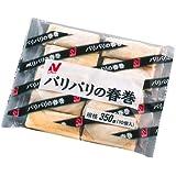 ニチレイ 業務用 パリパリの春巻 35g×10本 冷凍