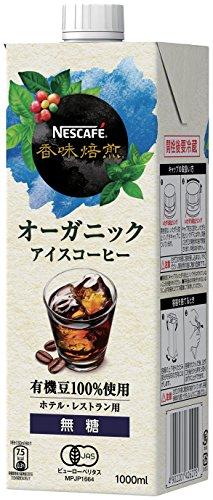 ネスカフェ 香味焙煎 オーガニックアイスコーヒー 無糖 1000ml×6本