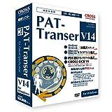 PAT-Transer V14