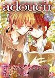 adoucir vol.5 (K-BOOK BOYS LOVE)