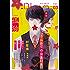 .Bloom ドットブルーム vol.03 2016 Autumn