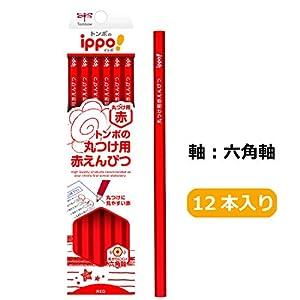 トンボ鉛筆 赤鉛筆 ippo! 丸つけ用 1ダース CV-KIV