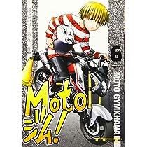 Motoジム! 6 (Motor Magazine Mook)