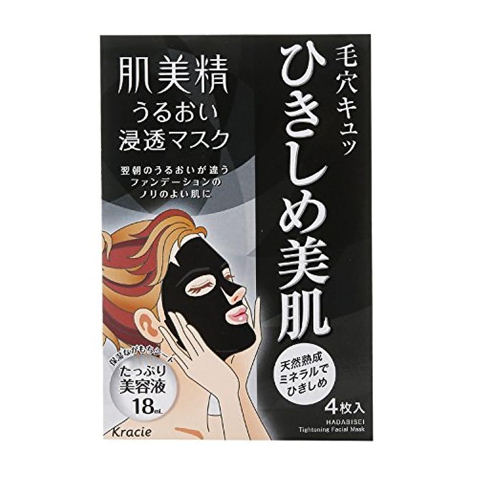 名誉表面大通り肌美精 うるおい浸透マスク (ひきしめ) 4枚
