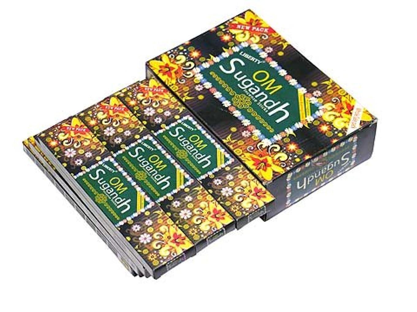 煙巻き戻す契約するLIBERTY'S(リバティーズ) オムスガンダ香 スティック OMSUGANDH 12箱セット