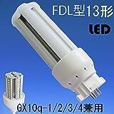 LED コンパクト蛍光ランプ ツイン2 FDL13形・FDL13EX-N ツイン蛍光灯代替 LED蛍光灯(360度発光)FDL型 2ツインコンパクト蛍光灯LED 6ワット形ツイン2/ツイン3コンパクト蛍光灯代替 「SMD電源内蔵」ガラスなし、破損にくい 5500K昼白色 LIGHT360-1N