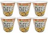 ヒガシフーズ かきたま風カップ体にやさしい五穀スープ13.5g×6個