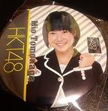 デカ缶バッジ HKT48 朝長美桜 (直径約15cm)