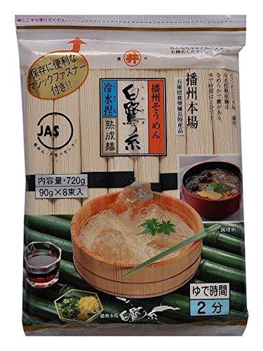 東亜食品 播州そうめん 白鷺の糸 冷水捏 熟成麺 袋720g