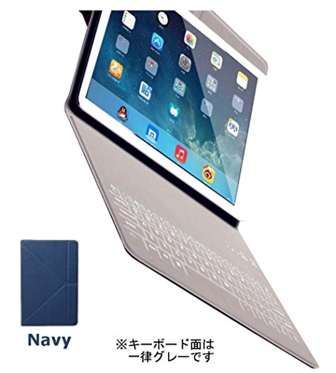 顎銀河脳MMTT iPad mini 2/3 7.9インチ カバー&キーボード Bluetooth3.0 ウルトラスリム 着脱が便利になるハードケース付き (ネイビー)