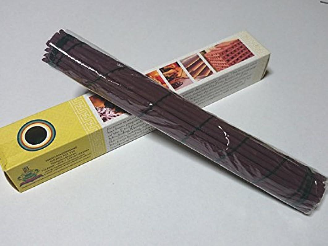 記憶に残る記念品休暇NADO/ナドーインセンス イエローカバー Yellow Box 約30本入り