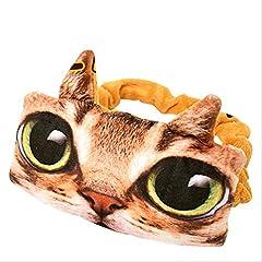 [OHAGI] ふわっふわで付け心地抜群 癒されてぐっすり 安眠 かわいい アニマル 猫 アイマスク (茶猫)