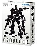 マーゼンプロダクツ アソブロック BASICシリーズ 251K 黒 164ピース