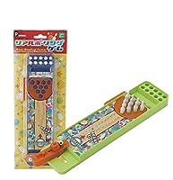リアルボーリングゲーム 【まとめ買い12個セット】 7572