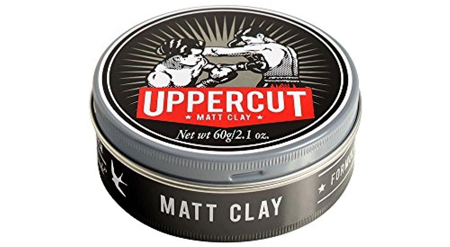 カナダ失望させる認識UPPERCUT DELUXE(アッパーカットデラックス) MATT CLAY 油性ポマード 男性用 ツヤなし 香りメントール 60g