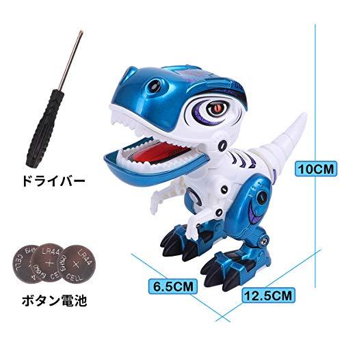 REMOKING dinosaur toy robot children toys educational toys ...