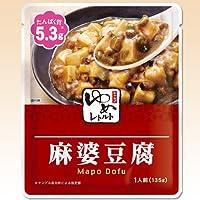 キッセイ 低たんぱく ゆめレトルト 麻婆豆腐135g【たんぱく質・リン・カリウムにも配慮】