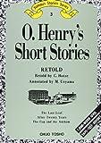 オーヘンリー傑作選 (Famous stories series (3))