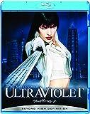 ウルトラヴァイオレット[Blu-ray/ブルーレイ]
