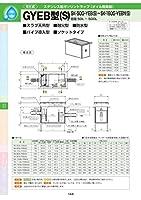 GYEB型(S) SK-160G-YEBN(S) 耐荷重蓋仕様セット(マンホール枠:ステンレス / 蓋:溶融亜鉛メッキ) T-20