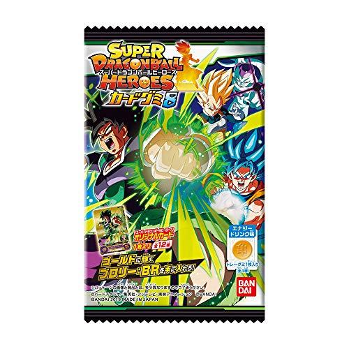 スーパードラゴンボールヒーローズカードグミ8 (20個入) 食玩・グミ (ドラゴンボール超)