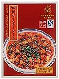 ユウキ 四川マーボーソース/辛口・花椒粉付 50g×2