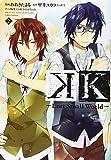 K-Lost Small World-(2) (KCx)