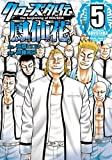 クローズ外伝 鳳仙花 the beginning of HOUSEN コミック 1-5巻セット