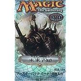 マジック:ザ・ギャザリング 未来予知 日本語版 ブースター パック