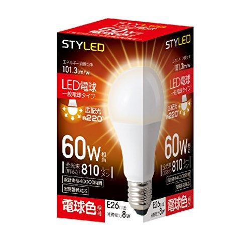 LED電球 口金直径26mm 電球60W形相当 電球色 8W 一般電球・広配光タイプ 密閉器具対応 HA6T26L1