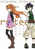 re:teen / 大堀ユタカ のシリーズ情報を見る