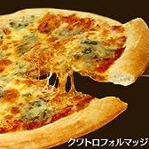 クワトロフォルマッジ(4種類のチーズのピザ)
