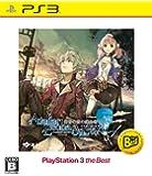 エスカ&ロジーのアトリエ ~黄昏の空の錬金術士~ PlayStation3 the Best - PS3