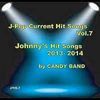 J-ポップ最新ヒット曲集Vol.7 ジャニーズ系のヒット曲 2013-2014