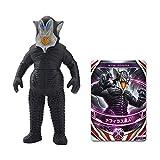 ウルトラマンオーブ ウルトラ怪獣オーブ 01 メフィラス星人