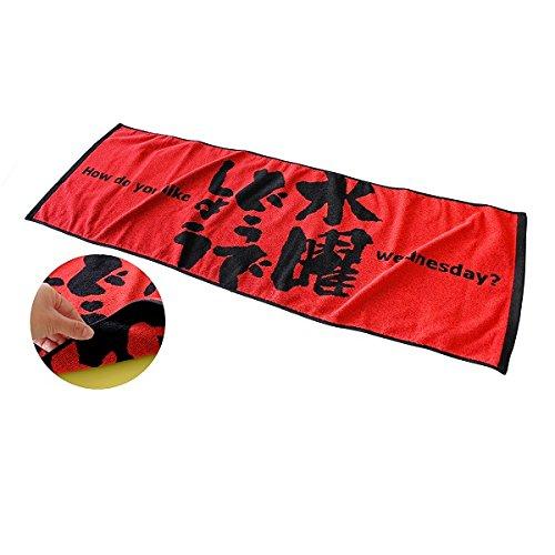 水曜どうでしょう タオル 「ロゴ」 赤×黒