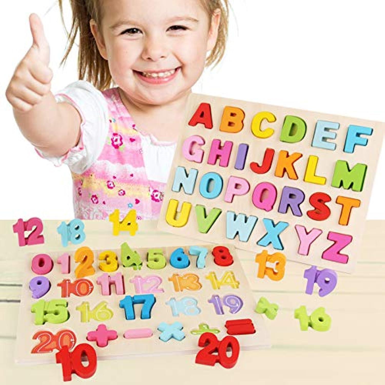 木製玩具 赤ちゃん ぱずるボックス キッズ 積み木 ブロック ジグソ—パズル マッチング 幾何認知 図形認知 幼児用 誕生日 楽しく学ぶ 脳活性化 (数)