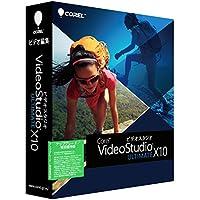 Corel VideoStudio Ultimate X10 アップグレード/特別優待版