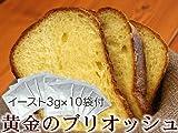 ママパン 黄金のブリオッシュ食パンミックス 1斤用 250g×10+イースト3g×10