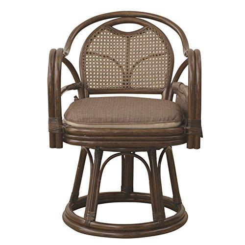 山善(YAMAZEN):籐製 肘付き回転座椅子