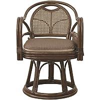 山善(YAMAZEN) 籐(ラタン)製 らくらく立ち上がり肘付き回転高座椅子(座面高さ42cm) ブラウン TF27-779(BR)