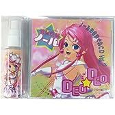 消臭剤 消臭妖精ノール(限定版CD Vol.2付) 体臭、カビ、トイレ、雑菌由来の臭気用消臭剤