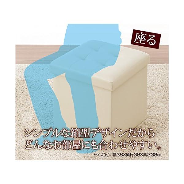 武田コーポレーション 【収納・スツール・オット...の紹介画像4